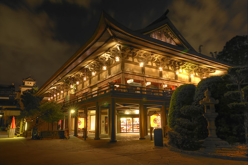 World Showcase - Japan Pavilion