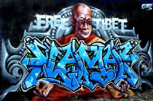 lama free tibet