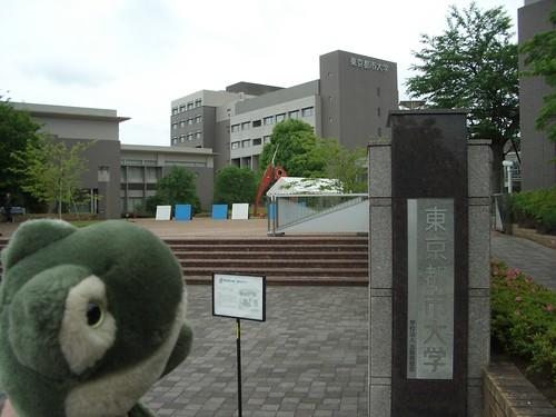 ここが会場の東京都市大学です