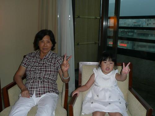 Lu Mama and Charlene