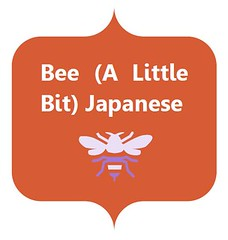 Bee (A Little Bit) Japanese