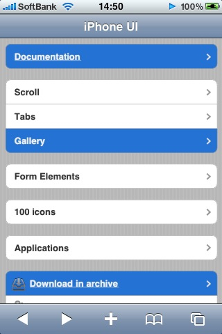 jquery iphone1