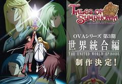 100605(2) - OVA《交響曲傳奇 Tales of Symphonia》官網首頁更新,第三部曲「世界統合編」情報正式公開!