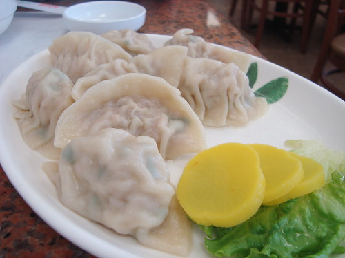 Dumplings @ Ma Dang Gook Soo
