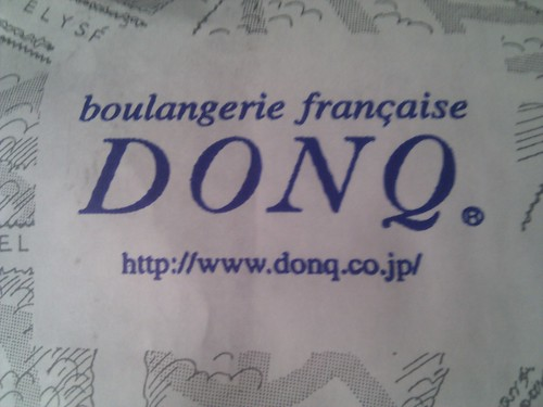 The best French bread in HK comes from... Japan
