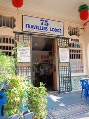 75 Traveller's lodge
