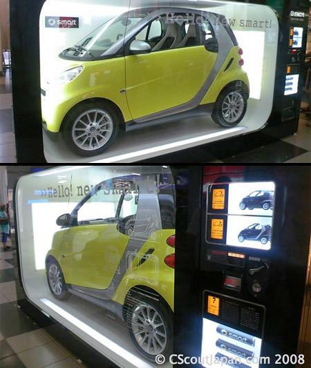 06_cars07