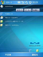 4685911960_885e4a5e2c_m.jpg