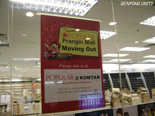 POPULAR@KOMTAR by GenYong.