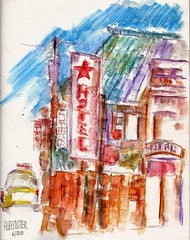 MOTOMACHI, YOKOHAMA 1962: a watercolor by Robert L. Huffstutter (roberthuffstutter) Tags: art beach japan marketing midwest cab taxi taxis signage expressionism impressionism americana venicebeach yokohama hotels beatniks watercolors sketches cabs motomachi picnik penandink toyopet photogallery narrowstreets tileroofs monotones starhotel hotoffthepress galleryphotos memoriesofjapan photogalleries japanesehotels galleryphoto huffstutter roberthuffstutter japanesememories roomswithviews huffstuttersart robertlhuffstutter watercolorsbyhuffstutter contemporaryimpressionism impressionismart robertsgallery originalsavailable retroyokohama signedcopies impressionismwatercolors impressionismgenre oldmotomachihotel starhotelmotomachi1962 watercolorswithjapanesesubjects japanesesubjectmatter assortedmixedmedium huffstuttersimpressionistgallery galleryofimpressionistart expressionismandimpressionism impressionistportfolio studyingimpressionism bobhuffstutter yokohamacollection huffstuttersyokohama artphotosjapan artandorphotosbyhuffstutter