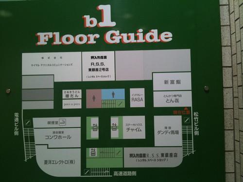 コンワビル 地下飲食店街地図