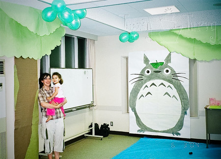 totoro 3rd birthday party decoration