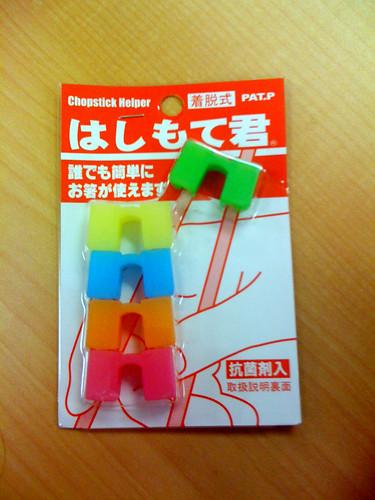 Ayuda para usar palillos - envase