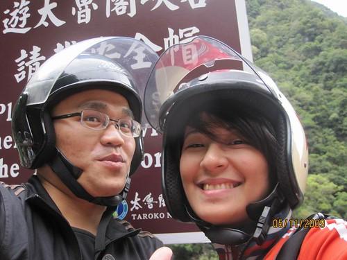2009太魯閣馬拉松--089