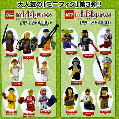 Series 3 minifigs