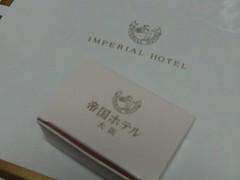 IMPERIAL HOTEK