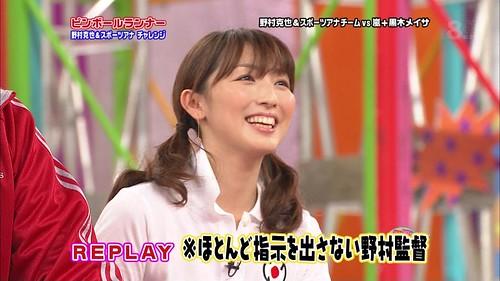 宮瀬茉祐子の画像 p1_35