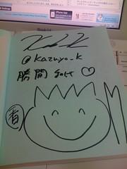 @kohmi さんと@kazuyo_kさんのサイン。