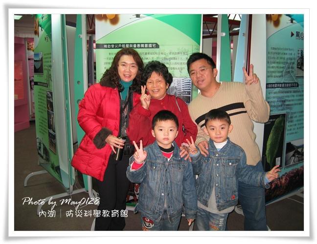 2010_01_01 21防災教.JPG