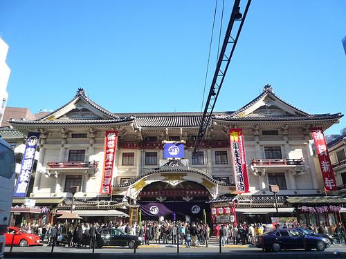 歌舞伎座*22年1月初日