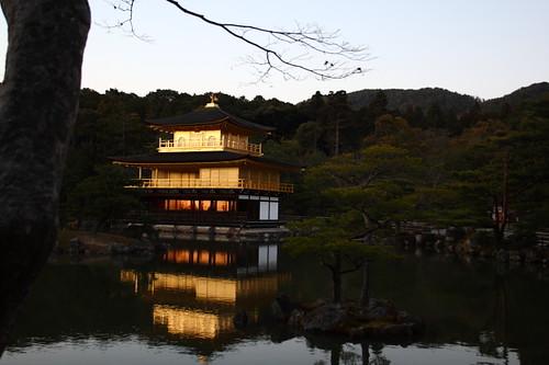 The Golden Kinkakuji, Kyoto
