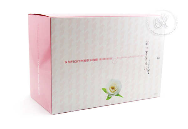 my beauty diary mask 30 pack