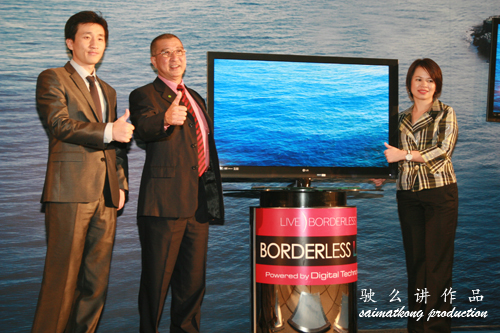 Live Borderless Launched.
