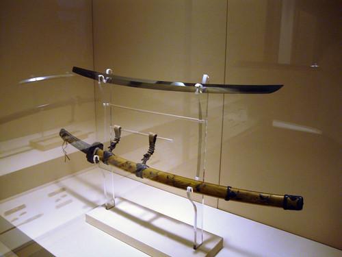 katana blade