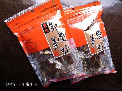 新東陽南棗核桃糕夏威夷糖