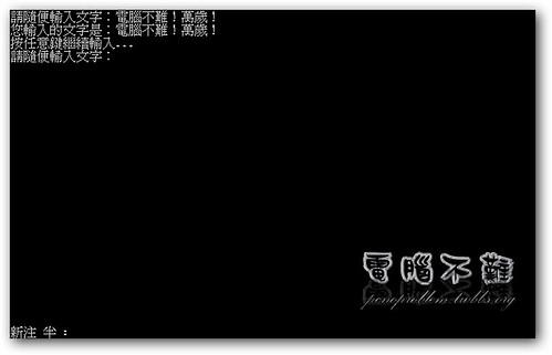vb-net-console-2