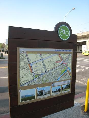 西臨港線自行車道導覽圖
