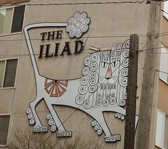 The Iliad (Hugger Industries) Tags: architecture texturadesign dreeping