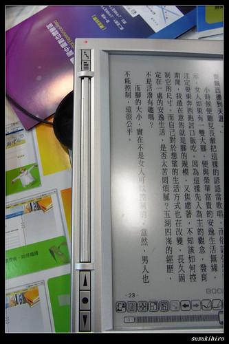 RIMG1384