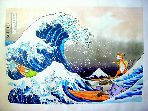 Appropriation: The Great Wave Off Kanagawa / Nicholas Beasley