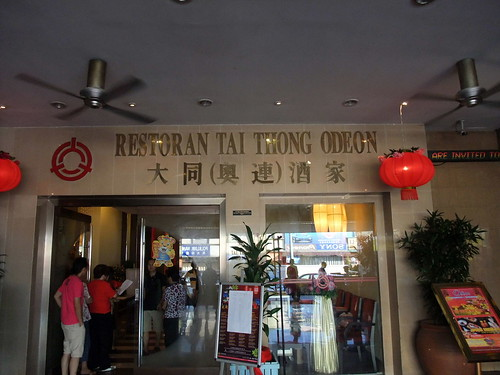 Tai Thong Odeon
