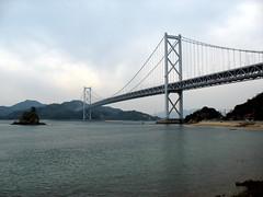 2514 Innoshima Bridge (mari-ten) Tags: bridge sea mountain beach nature japan geotagged cycling sand hiroshima shore  2008 onomichi setoinlandsea eastasia  shimanami    18  200804  20080402 innoshimabridge seishun18travel mukaiisland geo:lat=34358388 geo:lon=133189037