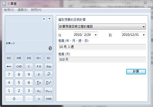 windows-7_features-2_-10