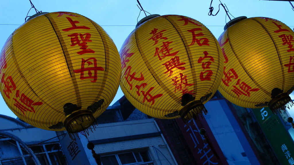 Lanterns in Taipei