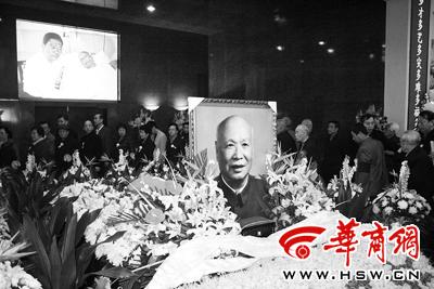 开国少将范明去世