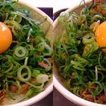 ねぎ玉牛丼 NegiTamaGyuDon (parallel 3D) thumbnail