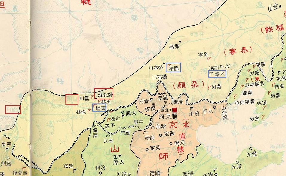 大宁-开平-东胜卫 河套地图