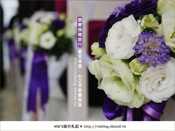 【心之芳庭】幸福婚禮登場~台中心之芳庭慶典區17