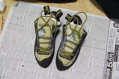 Shoe Repair #1