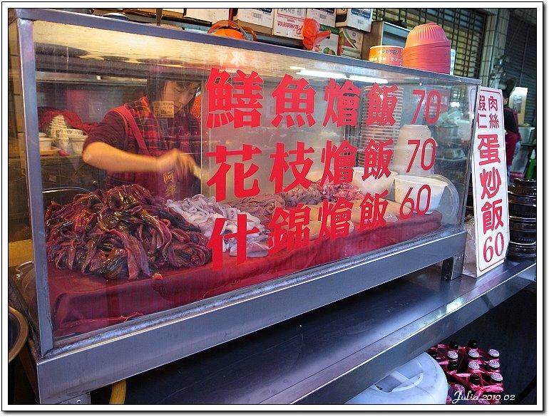阿輝 鱔魚意麵 (6)
