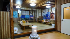 Tatami Section