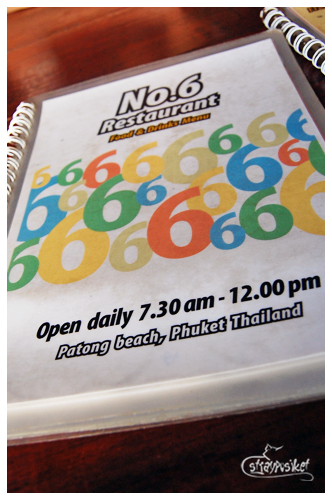 no6 restaurant