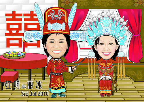 Q-digital Chinese traditional wedding caricatures - CMYK