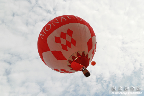 Remote control hot air balloon