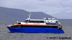 MV SuperCat 25 (port side) (fangedboy8) Tags: philippines catamaran batangas watercraft batangasport supercat region4 sc25 sffc fastcraft calabarzon batangasbay nauticalhighway srnh
