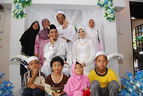 Uncle Fauzi's and Aunt Idah's